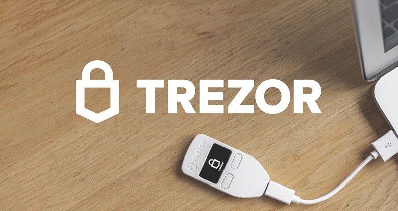 Programme affiliation Trezor