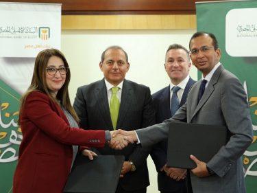 Ripple accueille la Banque Nationale d'Egypte (NBE) qui va utiliser sa technologie de paiement