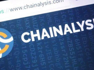 Tether USDT intègre la solution Chainalysis afin de surveiller les transactions suspectes