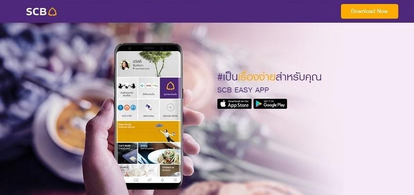 Avec Ripple, la banque Thaïlandaise SCB prépare une application mobile de paiement pour les touristes