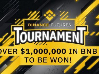 Binance Futures organise un concours de trading avec 1 million de dollars à gagner