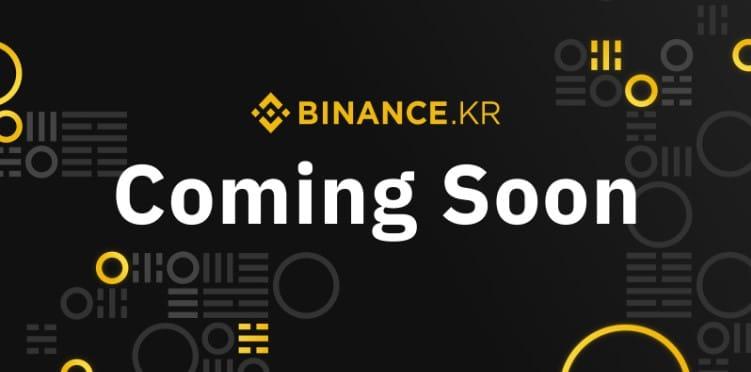 Binance va lancer son échange crypto en Corée du Sud Binance KR