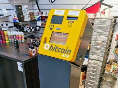 De nouveaux distributeurs automatiques de Bitcoin à Paris