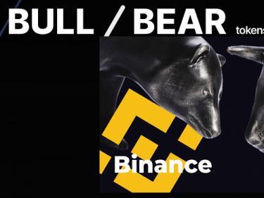 L'échange crypto Binance va délister tous les jetons FTX à effet de levier le 31 mars 2020