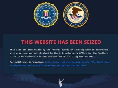Le FBI saisit et ferme une plateforme de piratage Russe financée notamment en Bitcoin