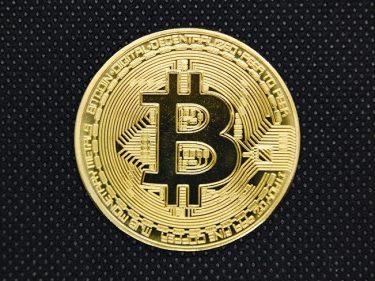 Le nombre d'adresses Bitcoin contenant au moins 1 BTC continue de monter