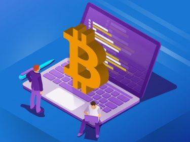Binance annonce le lancement prochain d'un pool de minage Bitcoin BTC, la Binance Mining Pool