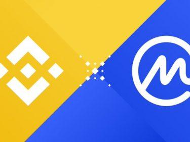 Binance confirme le rachat du site CoinMarketCap