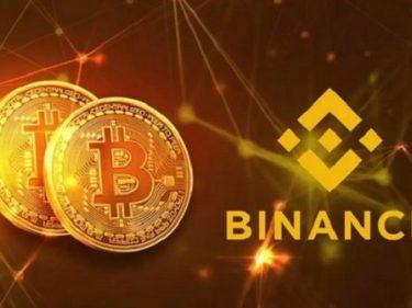 Binance lance sa Bitcoin mining pool