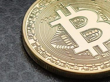 Conséquences économiques du Coronavirus, moins d'achats en Bitcoin sur le darknet, les casinos Bitcoin stables