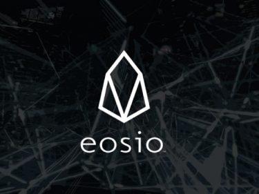 EOS prépare une solution blockchain pour les entreprises sans utilisation de tokens