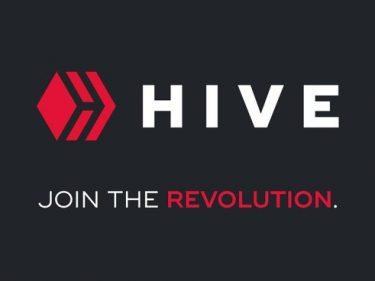 L'échange Bitcoin Binance liste la cryptomonnaie HIVE (Fork de Steem)