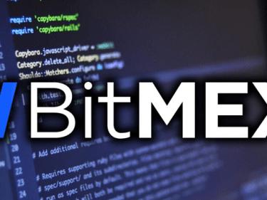 L'échange Bitcoin Bitmex arrête son activité au Japon