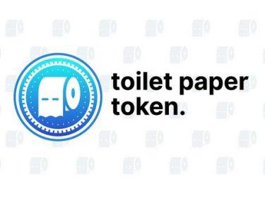 Oubliez Bitcoin, il y a maintenant la crypto Toilet Paper Token qui pump en pleine crise du Coronavirus