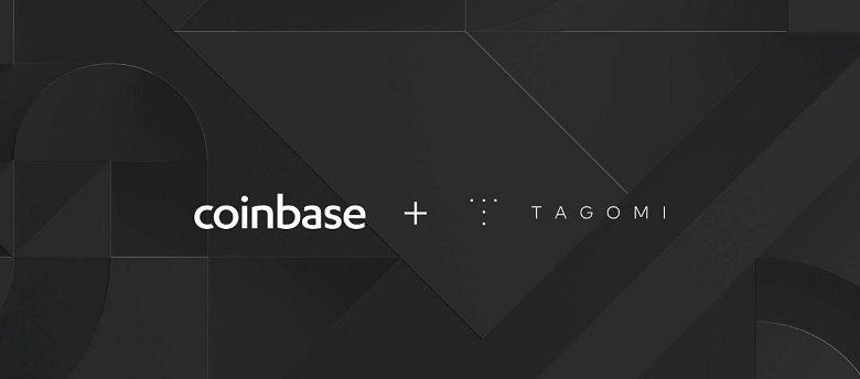 Coinbase renforce sa position dans le trading institutionnel avec l