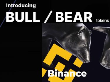 Faire du trading de tokens à effet de levier Binance avec un robot Bitcoin Kryll