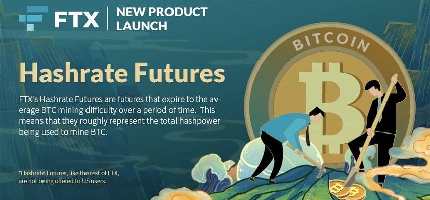 L'échange crypto FTX lance des contrats à terme sur le hashrate Bitcoin (Bitcoin Hashrate Futures)