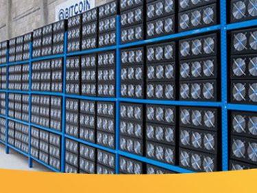 L'Iran accorde une licence d'exploitation à la société iMiner et ses 6000 machines de minage Bitcoin