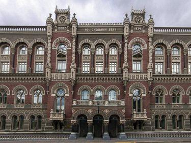 La Banque nationale d'Ukraine va utiliser la blockchain Stellar Lumens pour son projet pilote de monnaie numérique E-hryvnia