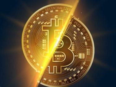 Le halving de Bitcoin BTC a bien eu lieu au bloc 630 000