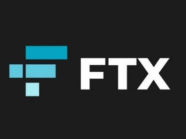 Le meilleur bot crypto pour faire du trading automatique sur l'échange Bitcoin FTX