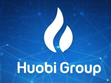 Les produits dérivés financiers crypto en forte croissance, Huobi renomme Huobi Derivatives en Huobi Futures