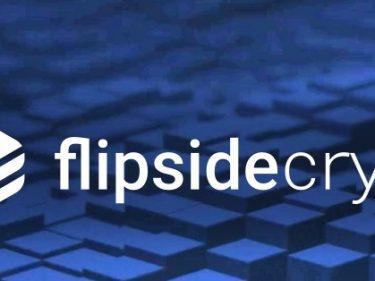 Une étude de Flipside Crypto indique que le stablecoin Tether USDT est essentiellement utilisé pour faire de l'arbitrage entre échanges