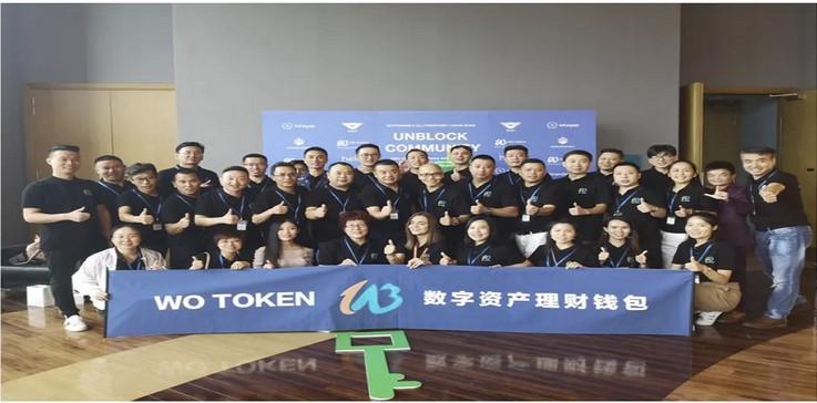 Wotoken, une autre arnaque Bitcoin Chinoise à 1 milliard de dollar du type PlusToken
