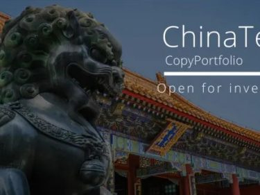 eToro lance ChinaTech, un portefeuille d'investissement donnant accès aux sociétés FinTech Chinoises comme Baidu ou Alibaba