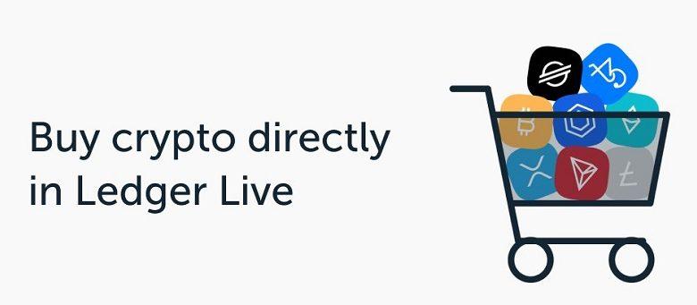 Acheter ou vendre du Bitcoin directement depuis Ledger Live