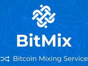 BitMix Biz utilisez un moyen fiable pour protéger vos crypto-monnaies contre les pirates et leurs techniques toujours plus redoutables