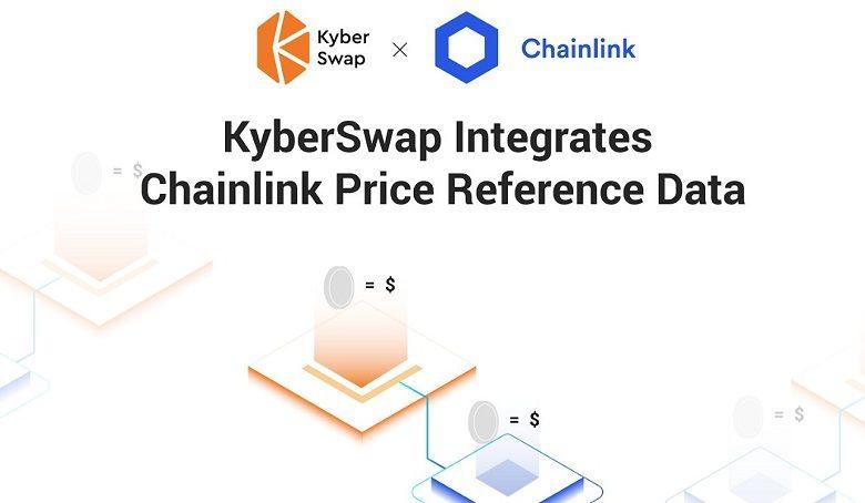 Kyberswap intègre Chainlink afin d