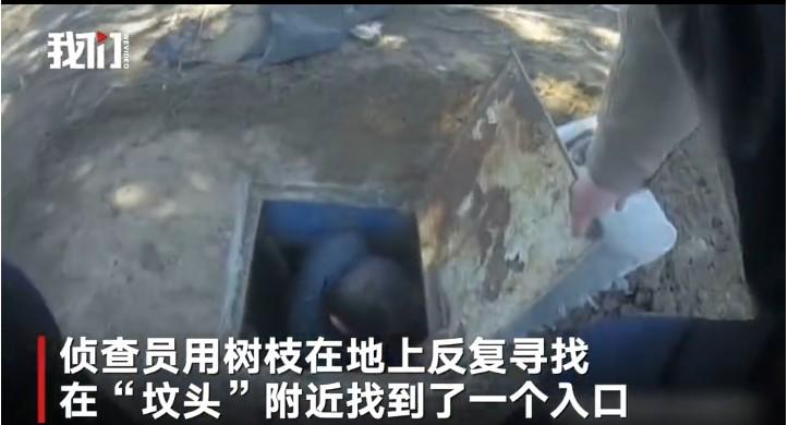 La police Chinoise découvre une ferme de minage Bitcoin sous un cimetière local
