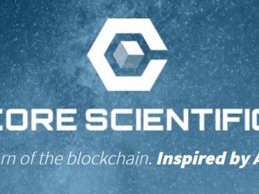 Le fournisseur de solutions de blockchain, Core Scientific, achète 17500 machines de minage Bitcoin BTC S19 Antminers à Bitmain