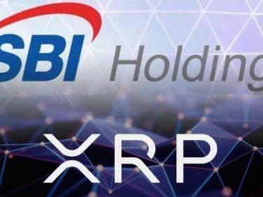 SBI Holdings prévoit de lancer un fonds crypto au Japon avec 50% en Ripple XRP et 25% en Bitcoin