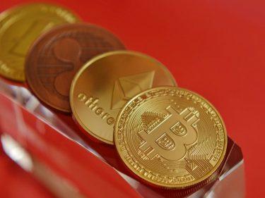 Selon une étude Fidelity, plus de 30% des investisseurs institutionnels possèdent du Bitcoin ou une autre cryptomonnaies