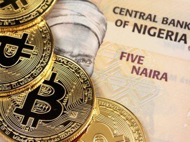 Bitcoin en Afrique, le premier distributeur automatique de BTC arrive au Nigéria