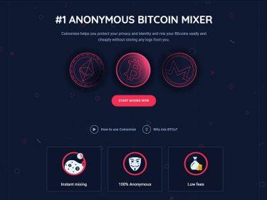 Coinomize lance une nouvelle application mobile pour son mélangeur de Bitcoin
