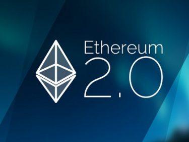 Ethereum ETH 2.0 en novembre 2020