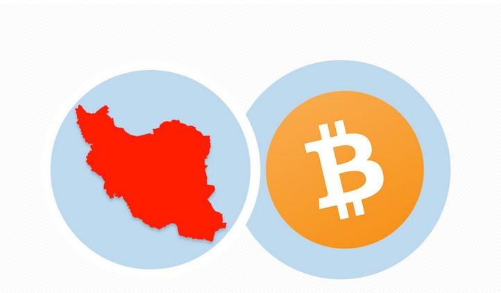 L'Iran autorise les centrales électriques à miner du Bitcoin BTC