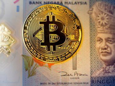 La Malaisie interdit les distributeurs de Bitcoin et de cryptomonnaies