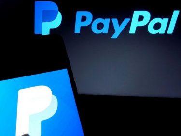 PayPal confirme qu'elle développe des capacités en cryptomonnaie
