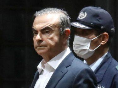 Un paiement en cryptomonnaie sur Coinbase a servi pour financer l'évasion spectaculaire de Carlos Ghosn du Japon