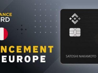 résidents France et Europe seront les premiers à recevoir la Binance Card