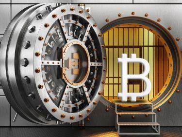 Le régulateur financier de New York autorise l'activité de stockage de 10 cryptomonnaies dont Bitcoin BTC