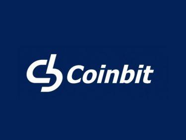 L'échange Bitcoin Coinbit a été saisi par la police
