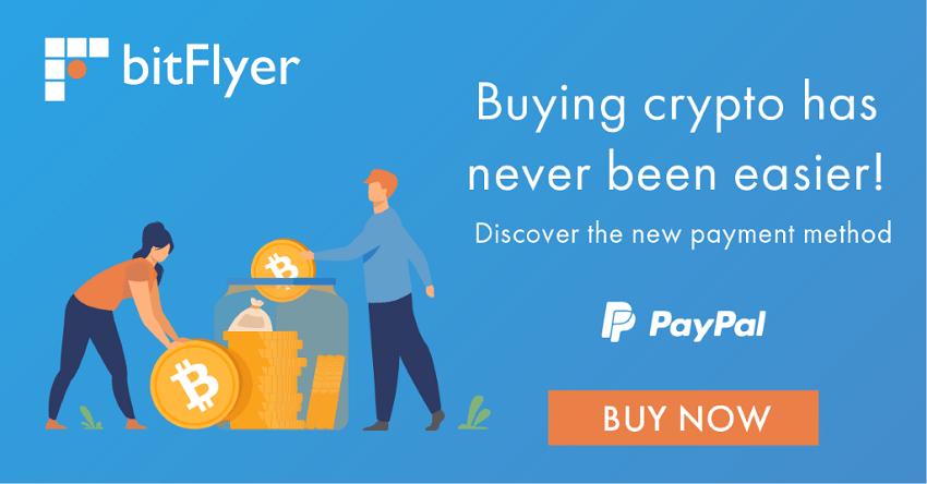 Acheter du Bitcoin BTC avec PayPal est désormais possible sur bitFlyer en Europe