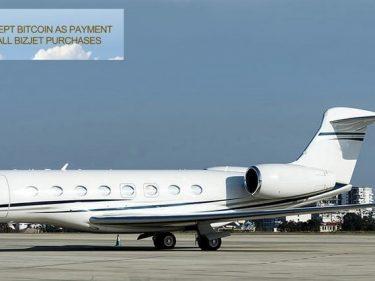 Aviatrade permet d'acheter un jet privé et de payer en Bitcoin