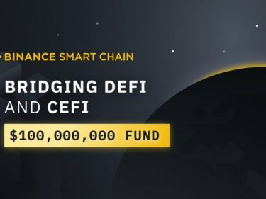 Binance lance un fonds de 100 millions de dollars pour soutenir des projets DeFi