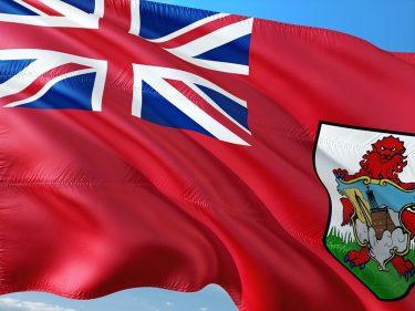 En partenariat avec le Nasdaq, un premier Bitcoin ETF voit le jour aux Bermudes